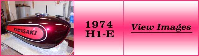 105-h1-e
